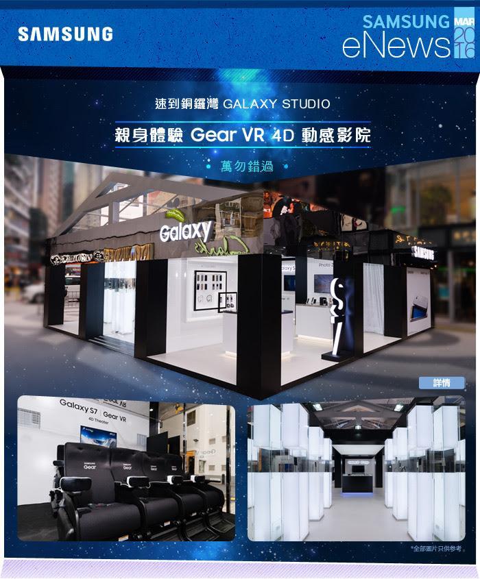 Samsung S7 3