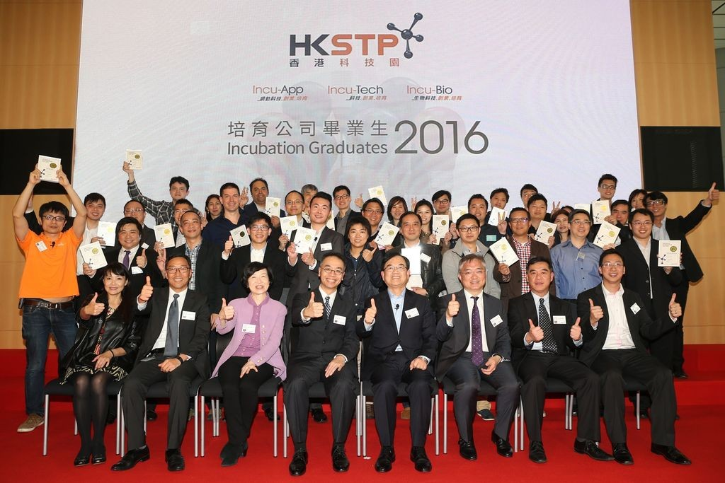 HKSTP_Graduation_group photo