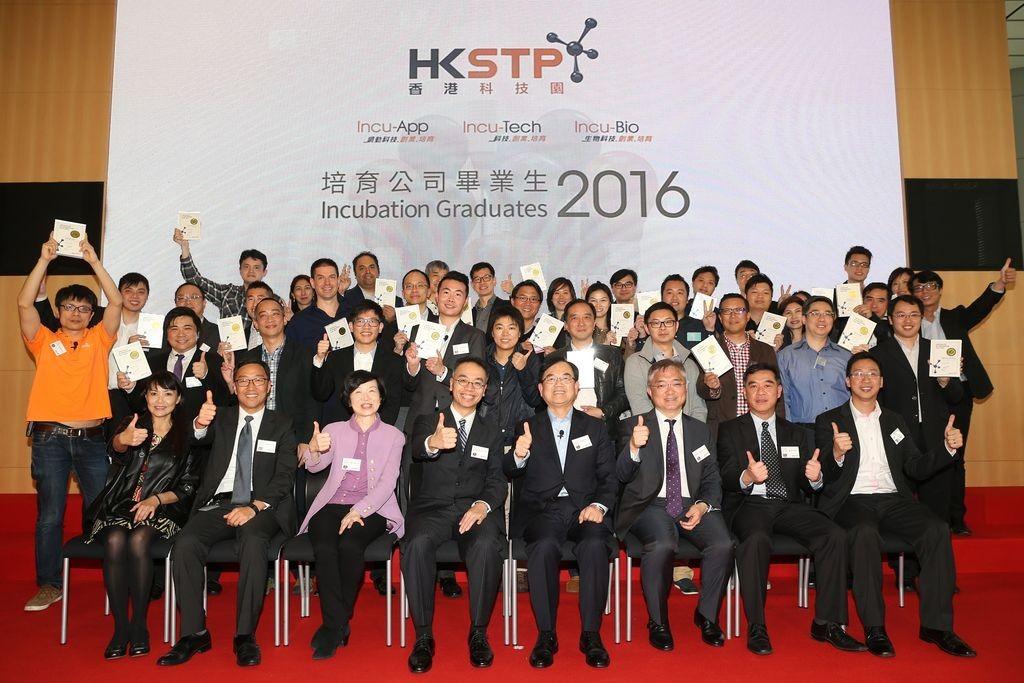 HKSTP_Graduation_group photo