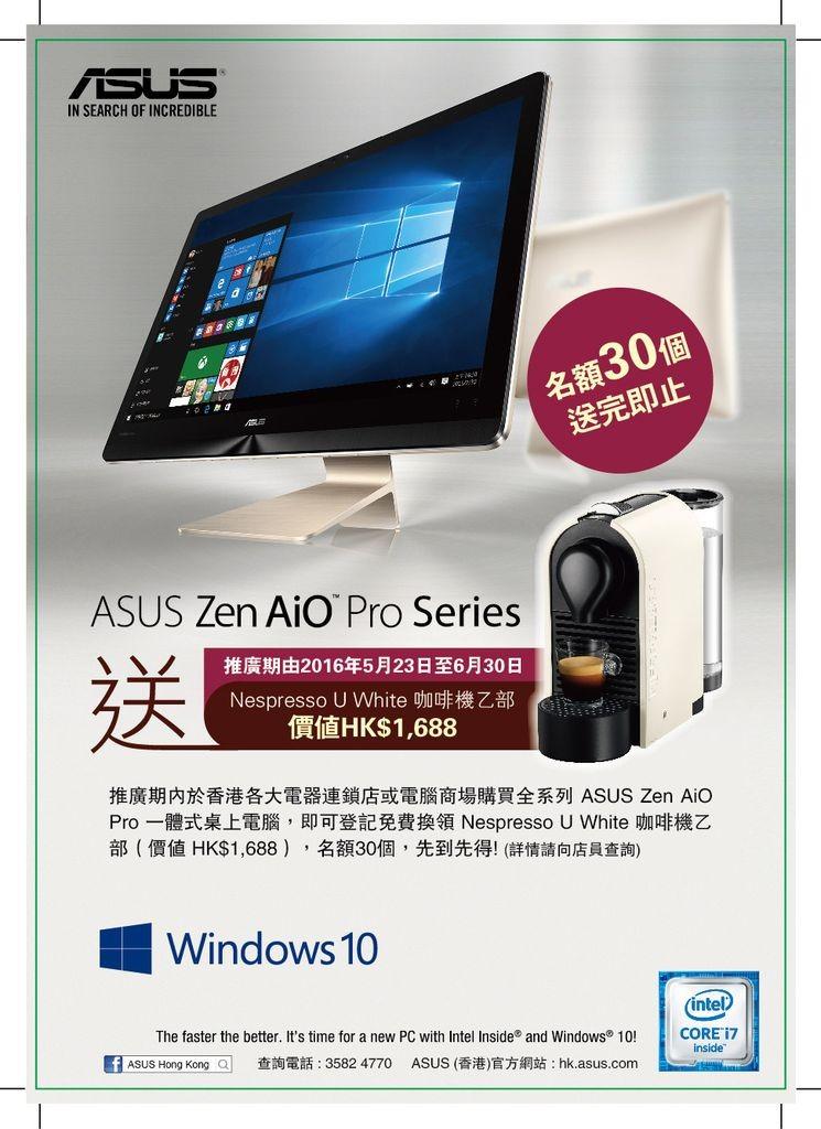 Zen AiO Pro