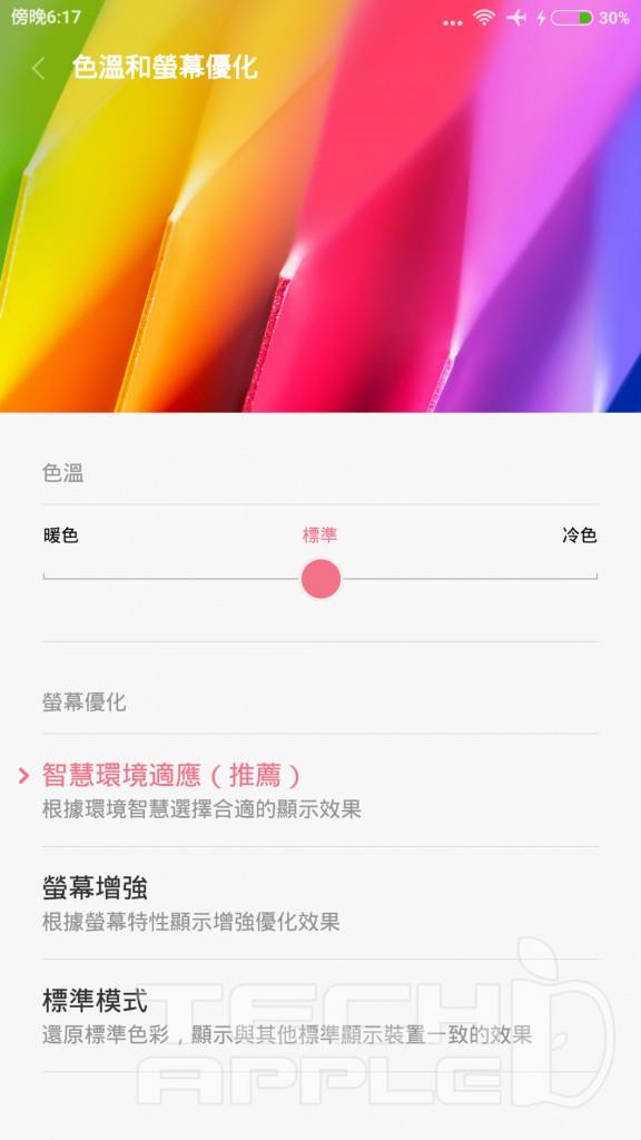 Screenshot_2016-03-22-18-17-38_com.android.settings