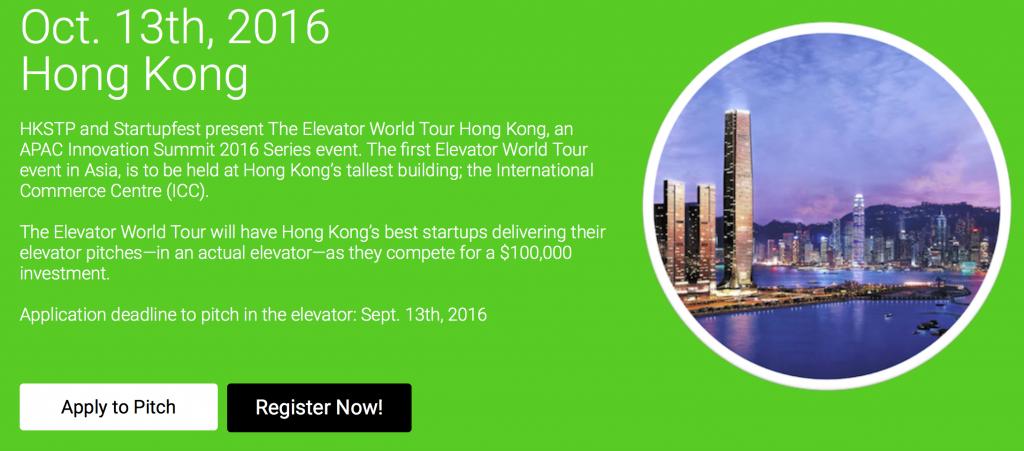 ELEVATOR WORLD TOUR