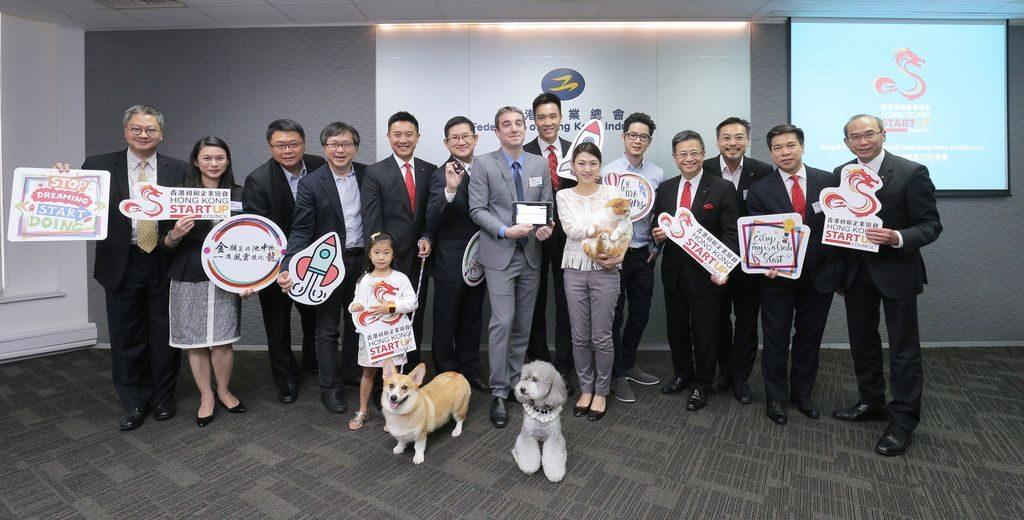 香港初創企業協會