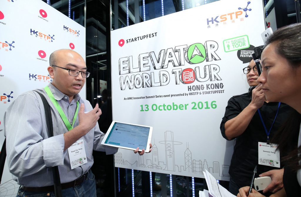 Elevator World Tour 香港站