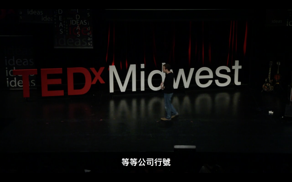 TEDxMidwest