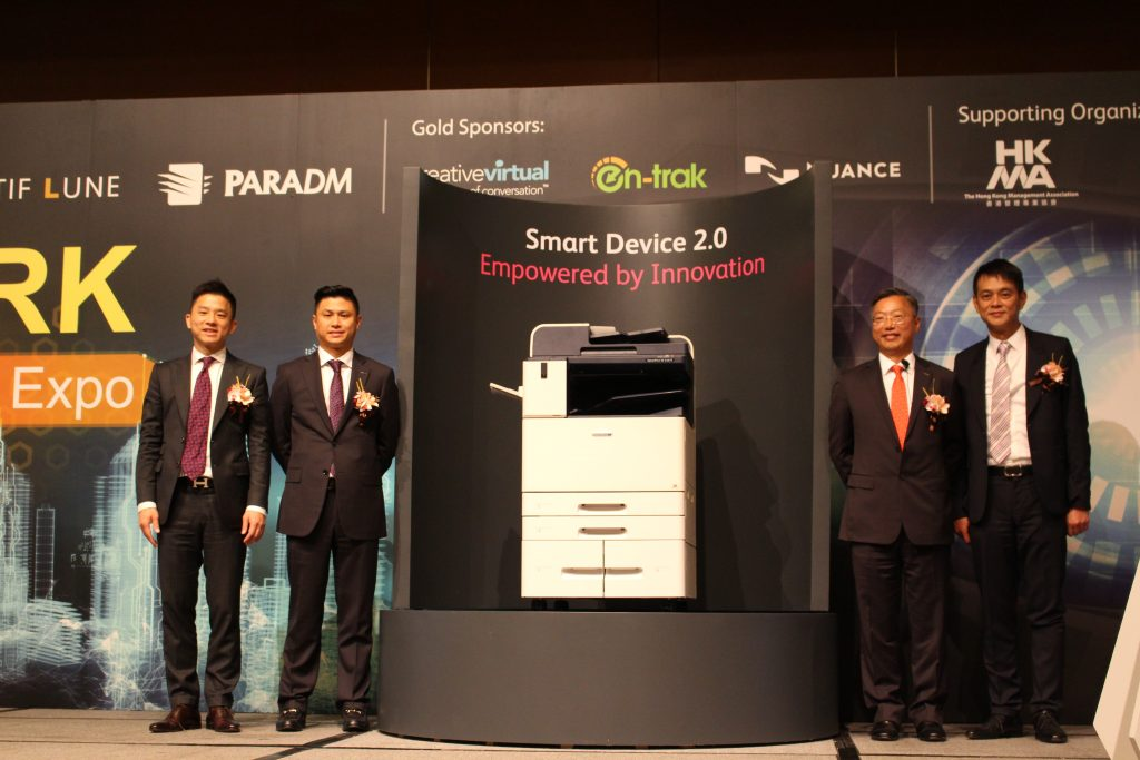 Smart Device 2.0