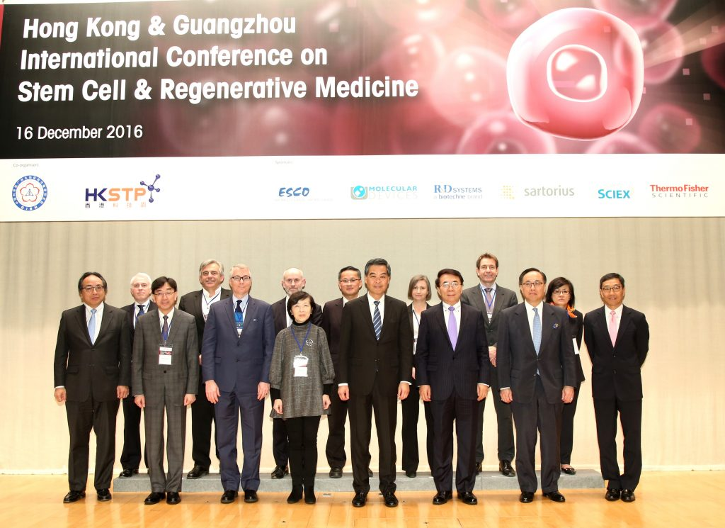 hkstp_stem-cell-conference_photo