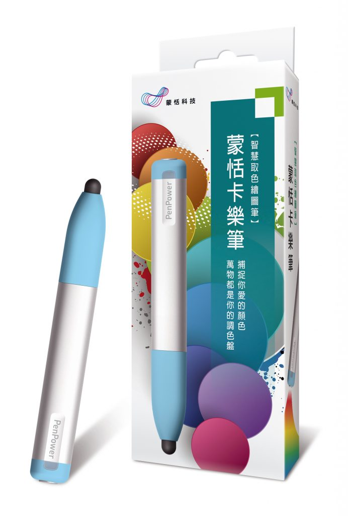 蒙恬卡樂筆 Color Pen