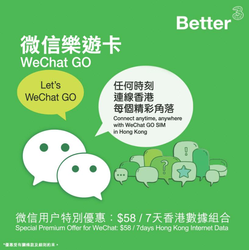 WeChat GO