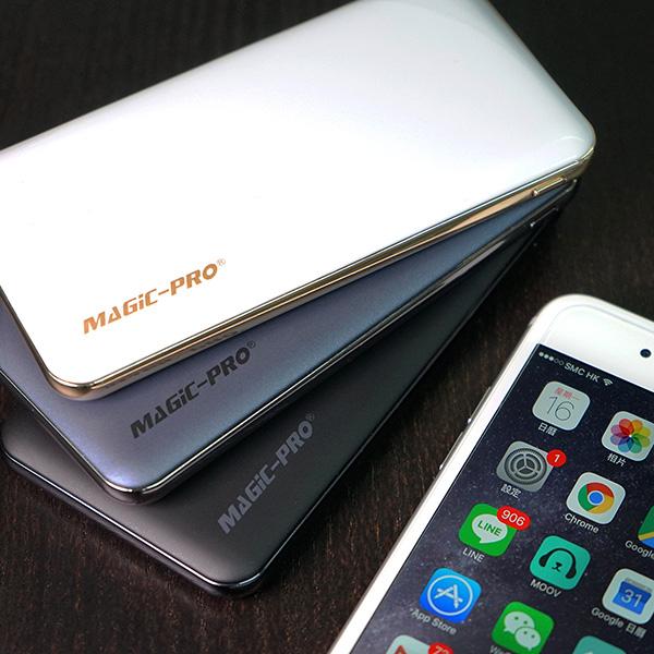 ProMini S8