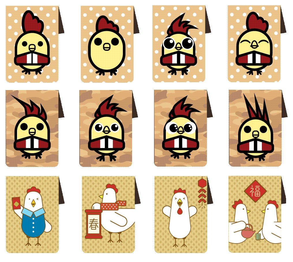 tapngo_chicks