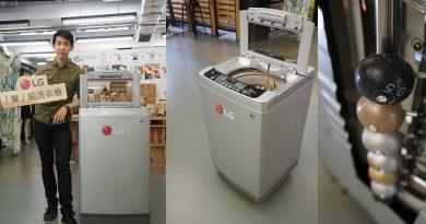 LG 洗衣機變身巨型音樂盒:本地設計師發揮環保理念