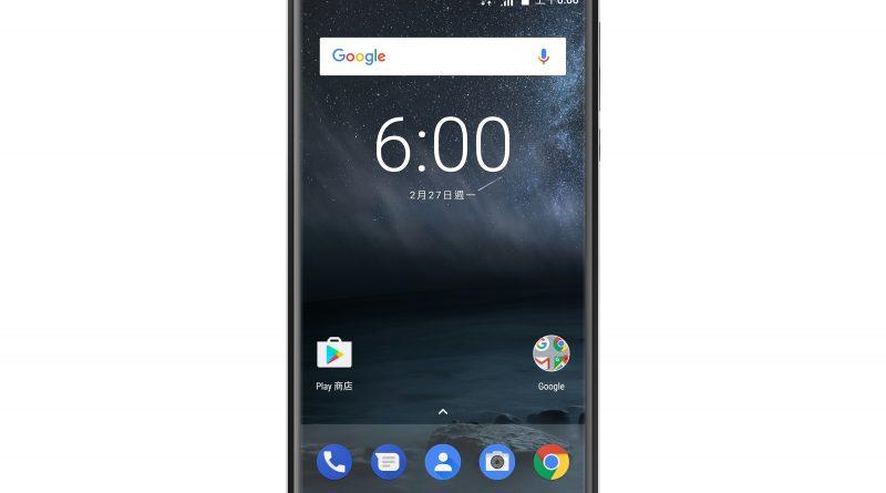 Nokia 6 開賣