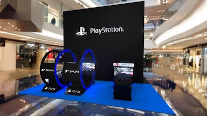 PlayStation 超動感競技場