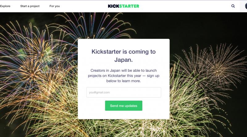Kickstarter 日本