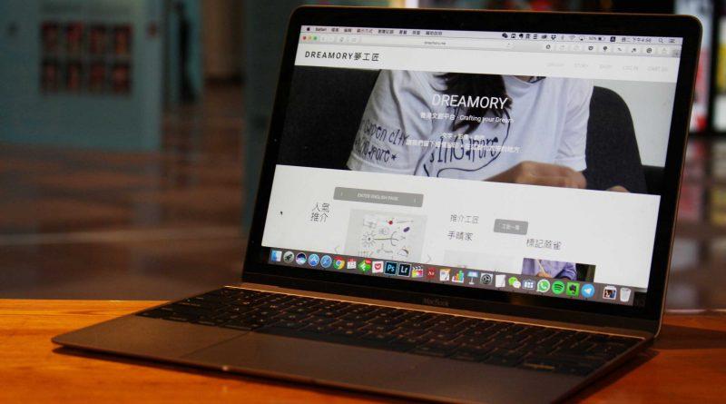 以科技改變香港「文創沙漠」:手作電商平台 Dreamory 夢工匠訪談