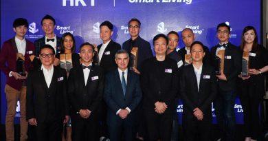 HKT Smart Living Awards 2017