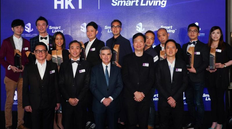 HKT Smart Living Awards 2017