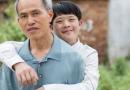尋親4年失散父子再聚:Microsoft 人臉識別技術協助失散家庭再次團圓