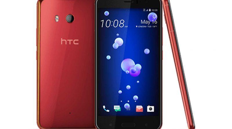 HTC U11 豔陽紅