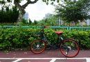 Ketch'Up Bike 企劃:獲美國政商界支持 真正共享單車模式