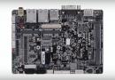 Gigabyte 推出自家 SBC:比 Raspberry Pi 更強大、更易升級的選擇