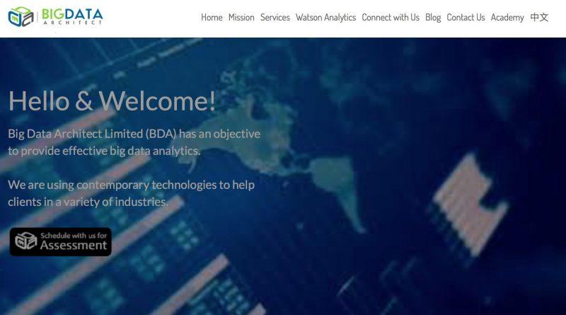 BDA聯手IBM Big Data University:助你成為數據科學家