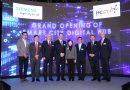 西門子與香港科技園正式開放全港首個智慧城市數碼中心