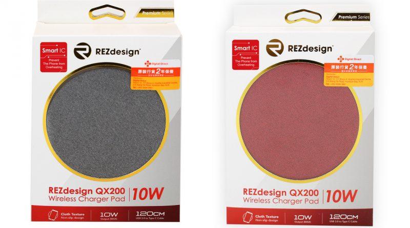 REZdesign QX200