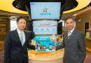 香港電訊推出「升‧聲‧星級來電 App: 輕鬆攔截家居滋擾電話