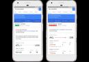 Google:新功能Google Flights 幫你預計航班會否延誤