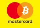 只要是政府支持的話,Mastercard將樂意支持加密貨幣
