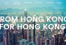 海闊天空創投透過「創業快綫」培育計劃鼓勵香港企業家精神