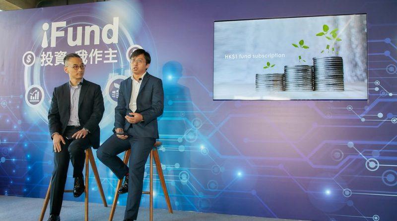 iFund 整合顛覆性科技令基金投資更普及、更靈活自主