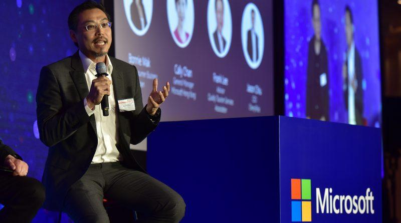 Microsoft AI Summit