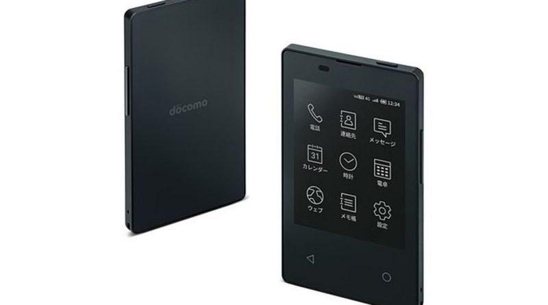 「世上最薄?!」日本公司Kyocera推出主打「名片大小」的智能手機