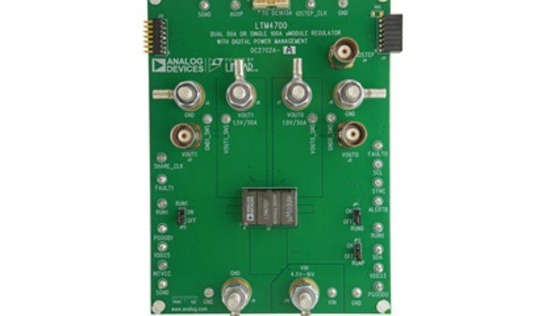 ADI 高功率uModule穩壓器降低資料中心冷卻需求