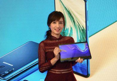 Samsung 推出新一代 Notebook 9 系列
