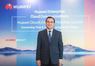 華為發佈新一代 CloudLink 協作產品