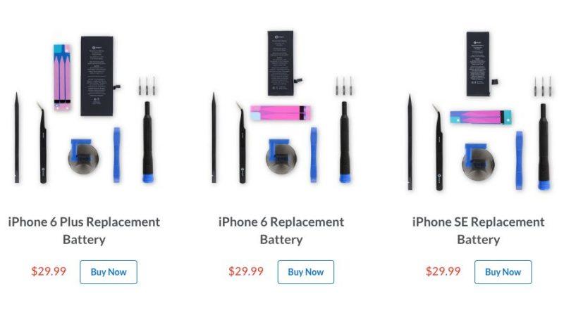 iPhone 更換電池套裝
