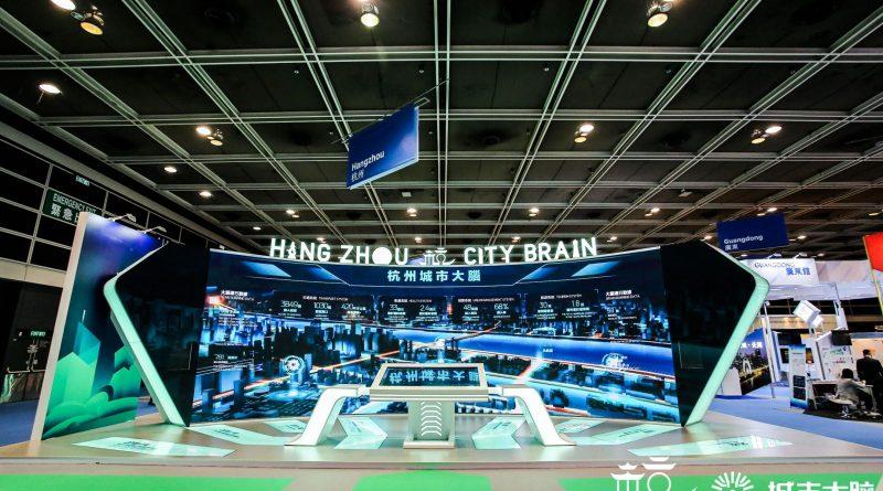 """杭州""""城市大腦""""首次亮相香港引起全球關注"""