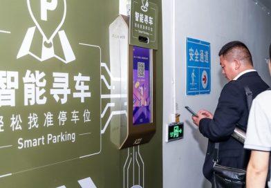 廣州K11率先採用: 全球首個人臉識別導航停車場 提升顧客智能化體驗