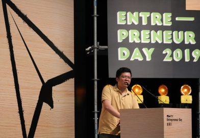 第11屆創業日開幕