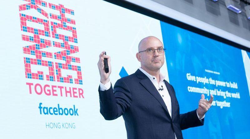 全新 Facebook 香港辦公室開啟