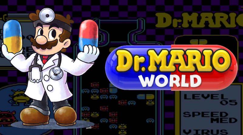 傳奇再臨:任天堂的手機版 Dr. Mario World 即將推出?
