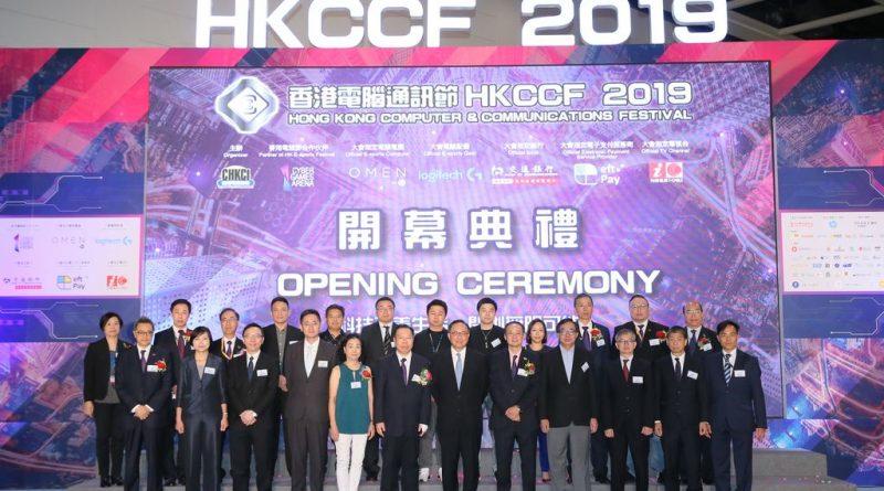 真夏盛事,「香港電腦通訊節2019」開幕