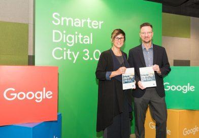 Google 香港發表《智慧數碼城市白皮書》最終版