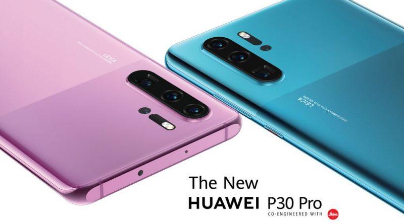 华为 P30 Pro