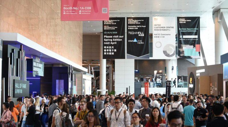 香港秋季電子產品展(秋電展)結束:現場調查顯示電子業界看好中東及東盟國家新興市場