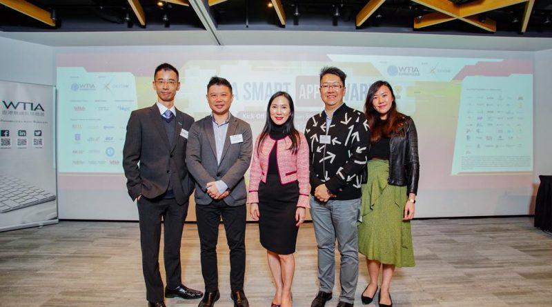 「2020 亞洲智能應用程式大獎」接受報名  3月6日截止
